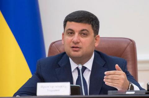E-petition service to the Cabinet of Ministers of Ukraine is available from now