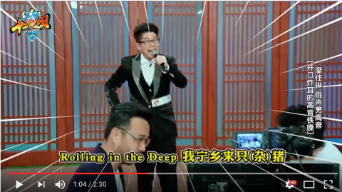 This world's craziest cover version of Adele's 'Rolling in the Deep' became viral hit (VIDEO)