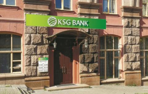 "NBU liquidates ""KSG Bank"" for money laundering"