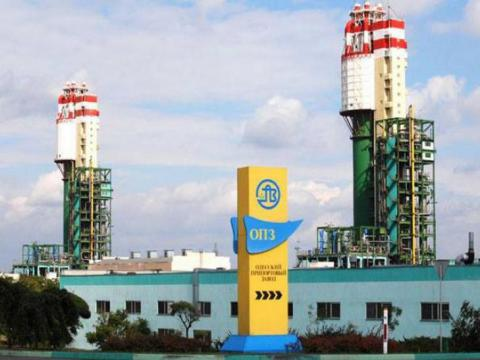 The Cabinet allowed to reduce the price of Odessa Portside Plant