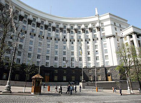 "Cabinet of Ministers plans to sell state-run companies of ""Agrarian fund,"" ""Artemsil,"" ""Ukrbud"""