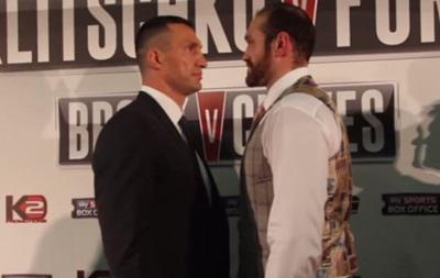 Klitschko vs. Fury: October 29