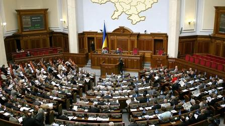 Bill on 2017 national budget submitted to Ukrainian parliament