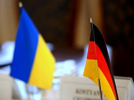 Ukrainian- German business forum to take place in Kyiv in October
