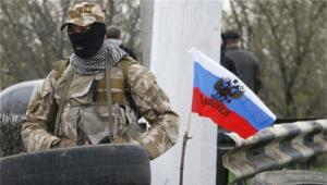 Russian officer killed in Donbas