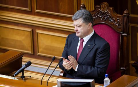 President of Ukraine will perform his annual speech to the Parliament on September 6