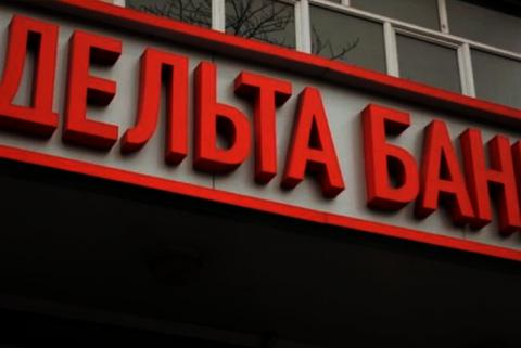 Court proved lawfulness of NBU decision to liquidate Delta Bank