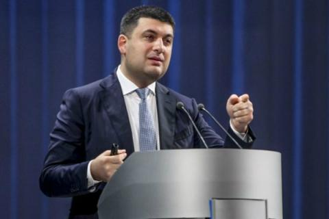 Ukrainian PM to pay working visit to Poland on Sept 6-7
