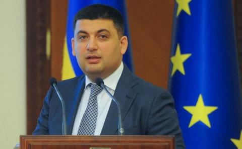 Ukrainian PM to visit Slovakia later this year