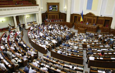 Ukrainian Parliament postponed its appeal to the US Congress over sanctions against Russia
