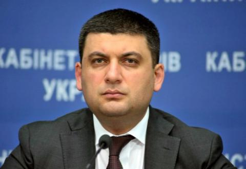 Ukrainian economy must swerve from the raw type economy, Ukrainian PM