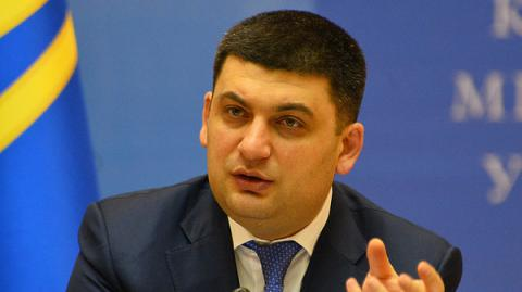 Salaries and pensions in Ukraine will be increased by 10%, PM