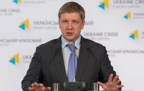 Nord Stream 2 is Russia's political project – Ukrainian Naftogaz head