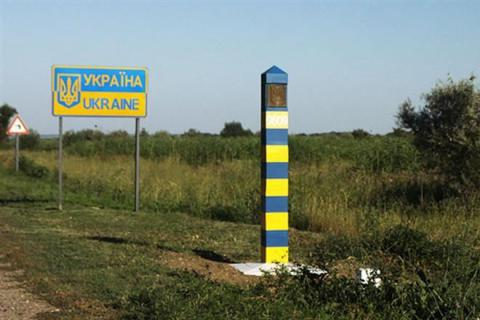 Ukrainian Border Officers detained two Moldavians wanted by Interpol for organs trafficking