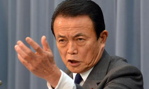 Japanese Finance Ministry to coordinate with Central Bank over deflation