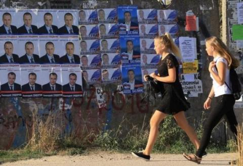 Pro-Putin ruling party wins Russian parliamentary election