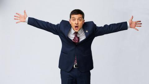 Remake of Ukrainian TV show to be shoot in the USA