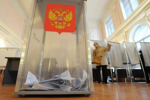 Kyiv to ask intl partners to put organizer of Duma elections in Crimea on sanction lists