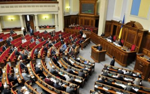 Ukrainian Parliament declared Russian State Duma is illegitimate