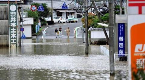Typhoon Malakas hits Japan