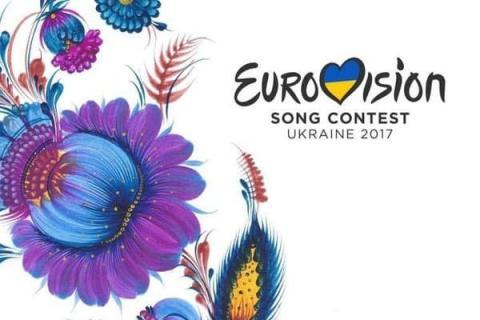 Ukrainian govt seeks to give UAH 455.7m for Eurovision 2017