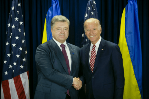 US ready to provide Ukraine with $ 1bn loan guarantees - Biden