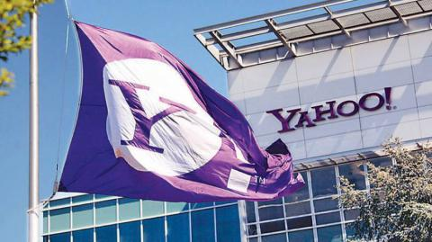Yahoo is expected to confirm data breach