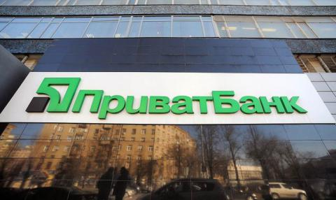 PrivatBank repays $8.2m interest income on $200m eurobonds