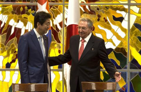 New page of Japanese-Cuban relations