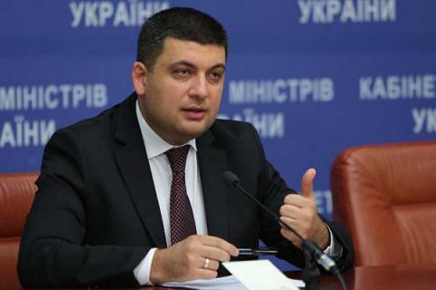 Ukrainian govt to finish road development strategy for 2016-2018 before Dec - PM