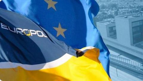 Europol-Ukraine cooperation agreement to be signed at EU-Ukraine summit