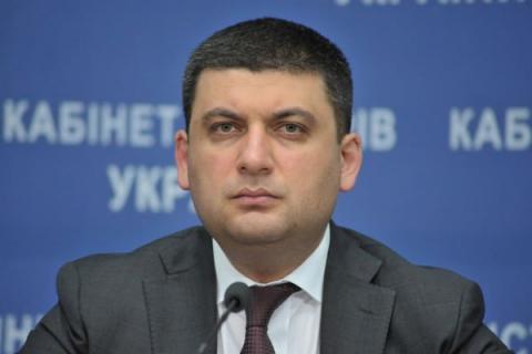 Ukraine should invest in science - PM