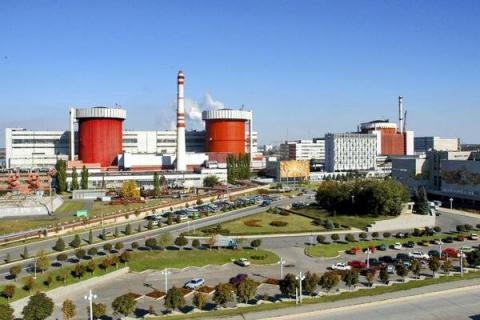 Energoatom, Westinghouse agree on joint project for Ukrainian NPPs' efficiency upgrade