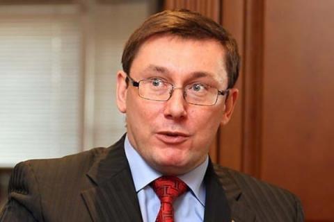 Ukrainian PGO got info about 291 traitors from Russian PGO - Lutsenko