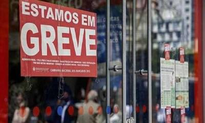 Brazilian banks on a month-long strike