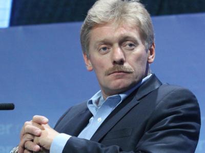 Kremlin's reaction to possible visa travel regime between Russia and Ukraine