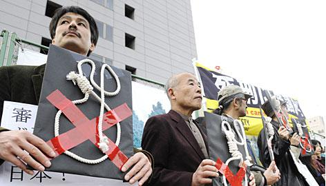 Japan's lawyers exhort for canceling death penalty