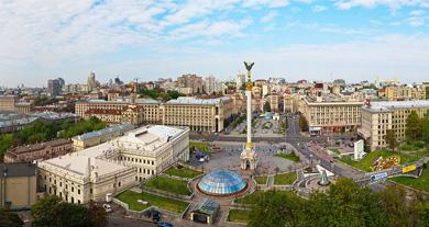 Ukrainian government approves measures for effective use of public funds