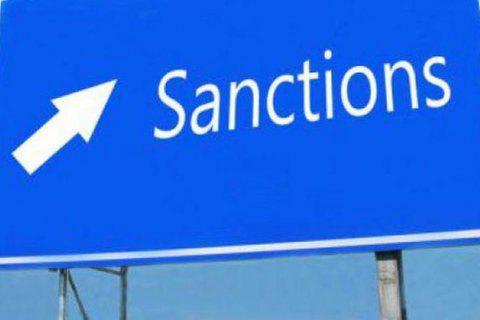 Ukrainian sanctions list includes 682 people
