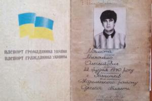 Detained in Transnistria Ukrainians were freed - Ukraine's border guard
