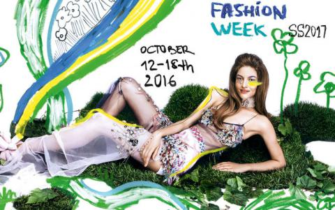 39th Ukrainian Fashion Week to take place this month