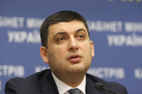 Ukrainian PM invites Korean business to invest in Ukraine