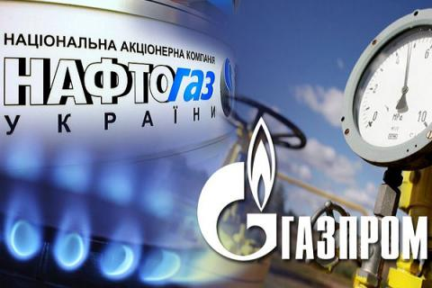Naftogaz claims against Gazprom in Stockholm arbitration reached $28.3 bln