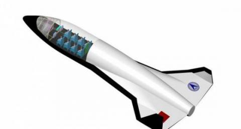 China announced spaceplane for tourists