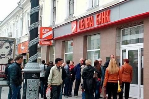 Ukrainian court arrests assets of ex-first deputy board chairman of Delta Bank