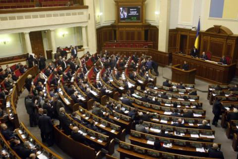 Ukrainian President calls on lawmakers to approve special confiscation bill