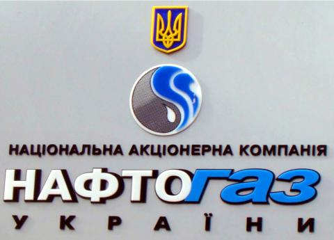 Naftogaz, its subsidiaries will demand $2.6 bln from Russia for stolen assets in Crimea