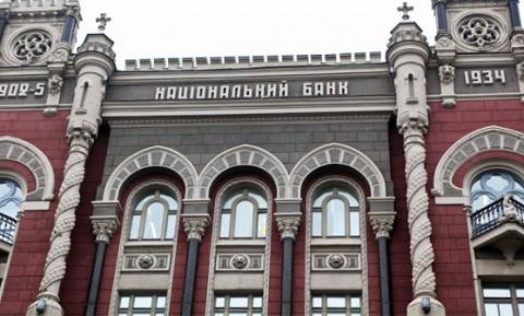 Ukrainian national bank approves framework financial restructuring agreement