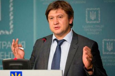 Ukraine to enter international loan market in 2017 - Finance Minister