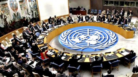 Russia should be deprived of its veto right at UN Security Council - Ukrainian World Congress